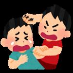 【兄弟喧嘩】3歳差男子のけんかの仲裁失敗談と効果的だったこと!