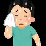 【パースピレックス】子供に使ってみた!脇汗対策に敏感肌用