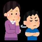 【10歳】反抗期を迎えた息子に困惑!注意するべき対応方法