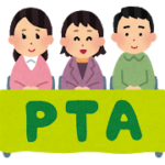 【PTA】祭りやフェスティバルでの役員の仕事内容