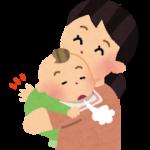 【専業主婦】の1日!乳児が1人の場合のスケジュール