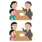 【教師との相性】担任と子どもが合わない時の対処法!言葉かけ