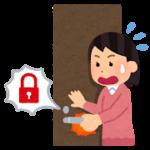 子供に玄関の鍵を閉められて締め出された時の対処法